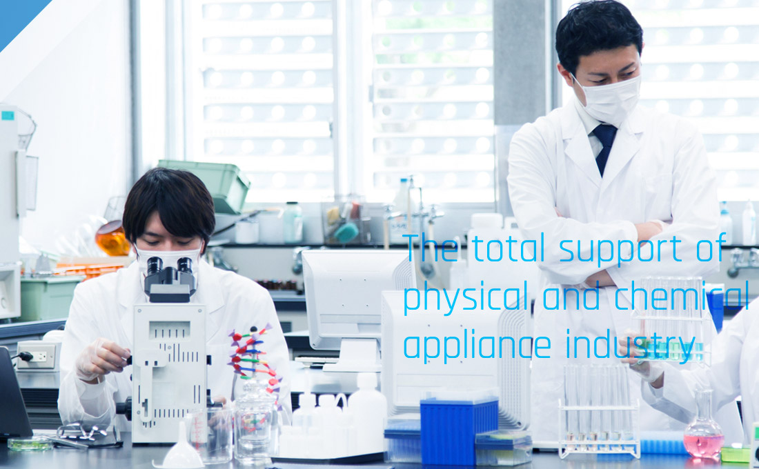 The total support of physical and chemical appliance industry
